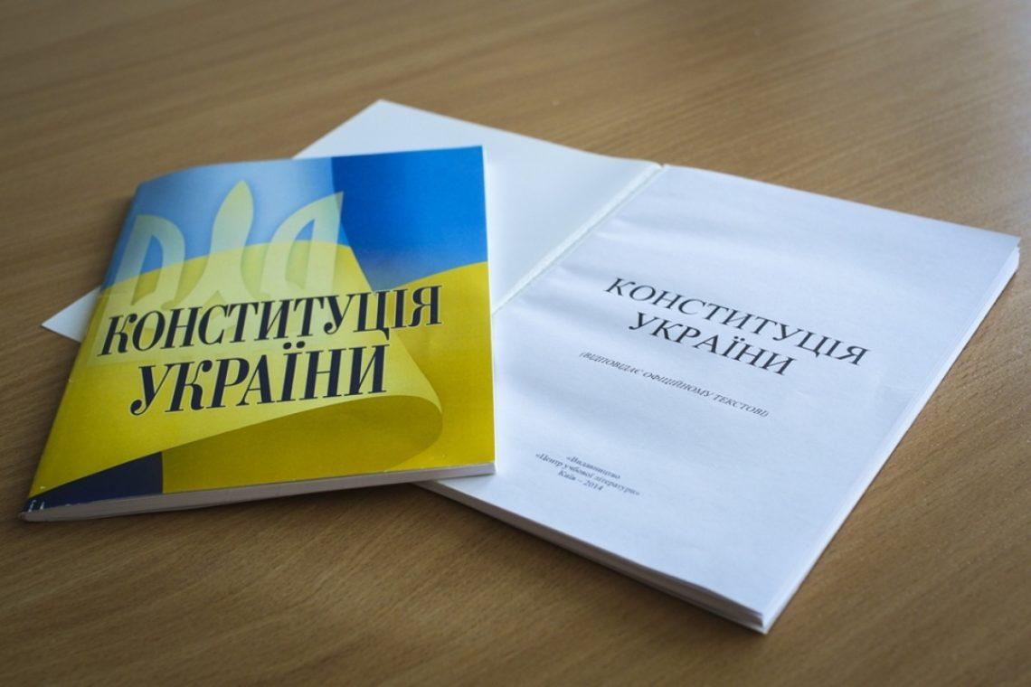 зображення публікації
